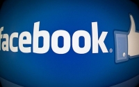Марги Facebook наздик аст?