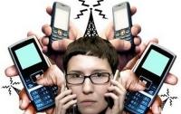 Дардисарҳои телефони мобилӣ