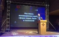 """""""Go Viral"""" барои нахустин бор дар Тоҷикистон барпо шуд"""