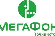 Дар Тоҷикистон – 3G-интернети «босифат»