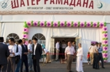 """Ифтори тоҷикӣ дар """"Чодари рамазонӣ""""-и Маскав"""
