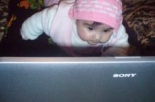 Лаптоп ё рӯзону мефурӯшам!