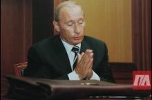 Марҳамати Путин ба як зиндонии зан