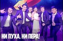 «МегаФон» дастаи КВН-и Тоҷикистонро дастгирӣ кард