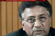 Парвиз Мушарраф ба ИСТЕЪФО рафт