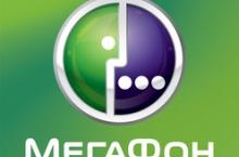 Барои 90% аҳолии Бадахшон хидматрасониҳои «МегаФон» дастрас шуд