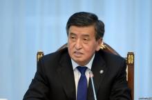 Президенти Қирғизистон нишасти хабарӣ баргузор мекунад