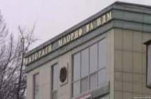 Таҳияи Кодекси маъориф дар Тоҷикистон