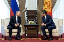 Созиши нави Маскав бо Бишкек: пойгоҳи Кант васеъ мешавад
