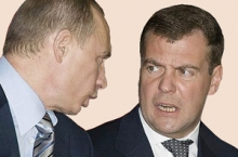 Қаззофӣ Путин ва Медведевро «ҷанг» андохт