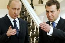 Медведев Путинро ҳалола кард