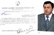 Салом, Қосим Раҳбарович!