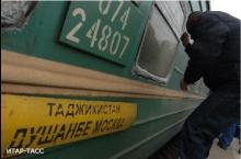 Дар Русия чӣ мегузарад?